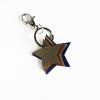 leather stars keychain