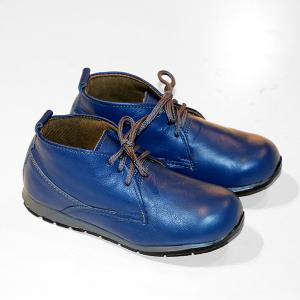 riser mini shoes